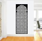 Window Glass Wall Sticker Arabic Islam Art Vinyl Decal Home Decorations Stained
