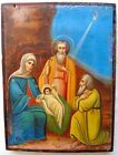 Antique Russian icon of the Nativity of Christ 19th century 31x23 cm
