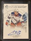2017-18 SP Authentic Hockey Cards 25