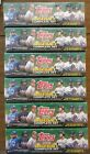 2021 Topps Baseball Complete Factory Set Cards 12