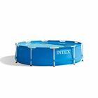 Metal Frame Above Ground Swimming Pool w 10 Foot Round Swimming Pool Cover