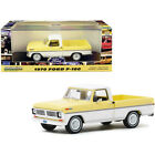 1970 Ford F 100 Ranger XLT Pickup Truck Pinto Yellow and Pure White 1 43 Diec