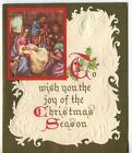 VINTAGE CHRISTMAS NATIVITY WHITE SCROLL EMBOSSED DESIGN GOLD MCM GREETING CARD