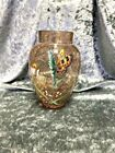 Moser Amber Crackled Glass Vase with Enamel Painted Butterfly Design