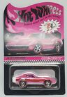 Hot Wheels RLC Convention Pink Party Custom Corvette