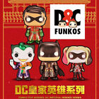 Ultimate Funko Pop Robin Figures Checklist and Gallery 20