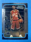 Don't Overlook These LeBron James Rookie Cards 22