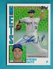 Steven Matz Rookie Cards and Prospect Cards Guide 4
