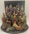 Home for the Holidays Christmas 12 Piece Hand Painted Porcelain Nativity Set