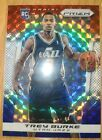 Trey Burke Rookie Cards Checklist and Guide 43