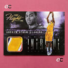 2013-14 Panini Intrigue Basketball Cards 9