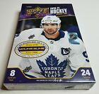 2020-21 UPPER DECK UD HOCKEY SERIES TWO 2 HOBBY BOX SET BRAND NEW FACTORY SEALED