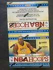 2012-13 Panini Starting 5 Program Offers Exclusive Basketball Promo Cards 11