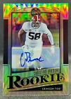 Top New England Patriots Rookie Cards of All-Time 71