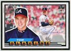 2021 Topps Transcendent Collection Hall of Fame Edition Baseball Cards 27