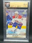 Full 2019-20 Upper Deck Young Guns Rookie Checklist and Gallery 233