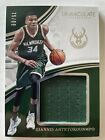 2016-17 Panini Immaculate Collection Basketball Cards 18