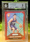 Top Devin Booker Rookie Cards to Collect 24