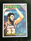Complete Visual Guide to Kareem Abdul-Jabbar Cards 37