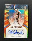 Clyde Drexler Rookie Cards and Memorabilia Guide 6