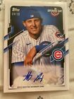 2022 Topps Opening Day Baseball Cards 21