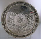 Attractive silver Acid Etched plate Zadok bro. Jerusalem c.1950 Biblical Hebrew