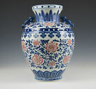 Chinese Blue and White Porcelain Underglazed Red Flower Design Vase with Handle