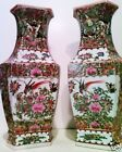 Vintage Pair of Chinese Famille Rose Canton Vases Hand Painted Signed VG+