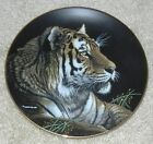 1993 SIBERIAN TIGER NATURE'S MAJESTIC CATS Collector Plate Hamilton Collection