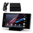Z2 Desktop Charging Magnetic Dock Charger + USB Cable For Sony Xperia Z2 L39H