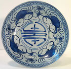Lyrical Chinese Blue on Celadon Porcelain Plate