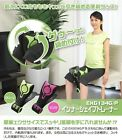 NEW ALINCO Inner Shape Trainer EXG134 Pink or Green Thigh Exercise Fitness