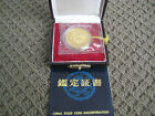 1988 (Year of Dragon) China 1oz Gold Proof San Francisco Expo Panda - VERY RARE!