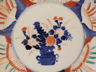 Meiji Period Japanese Dish With A Vase With Orange And Blue Flowers