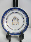 Antique Hand Decorated Chinese Export Porcelain Small Blue & Gold Saucer.