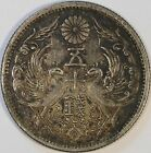 1924 (Year 13) Japan Silver 50 Sen, Circulated, Dark Toning