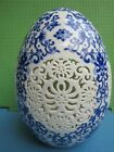 A+++++ archaize chinese Blue and white porcelain Egg shape Openwork carving