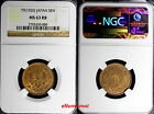 Japan Bronze Yr.9 1920 1 Sen NGC MS63  RED-BROWN  Y# 42