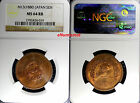 Japan Mutsuhito Copper Year 13 1880  1 Sen NGC MS64 RB UNC 1st Year Type Y#17.2