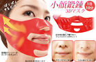 Exerciser Motto Houreisen Expander Anti-aging Beauty Mask Face From Japan