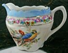 Vintage Pearl / White Lusterware Creamer Cream Pitcher w Parrots Made In Germany