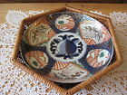OLD VINTAGE JAPANESE HAND PAINTED IMARI SMALL PLATE W/BAMBOO BASKET, 7 1/4