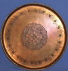 Vintage hand made floral engraved wall decor copper plaque platter tray