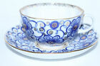 Russian Imperial Lomonosov Porcelain Tea cup and saucer Bindweed 22K Gold Rare