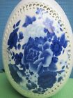 Chinese antique blue and white egg-shaped hollow Peony