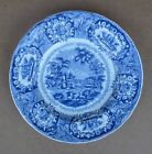 "Antique Blue & White Transfer Printed ""Oriental"" Plate, Petrus Regout Maastricht"