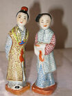 Antique Vintage Chinese Asian Man and Woman Porcelain Figurines
