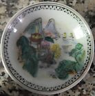 Asian Plate Hand Painted Porcelain Decorative Small 3.75