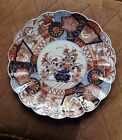 ONE large antique 19th c.Japanese Imari scalloped plate. Peacocks on back.10