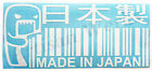 Made In Japan Barcode Decal Sticker Domo Jdm Honda Toyota Funny Race Car Window